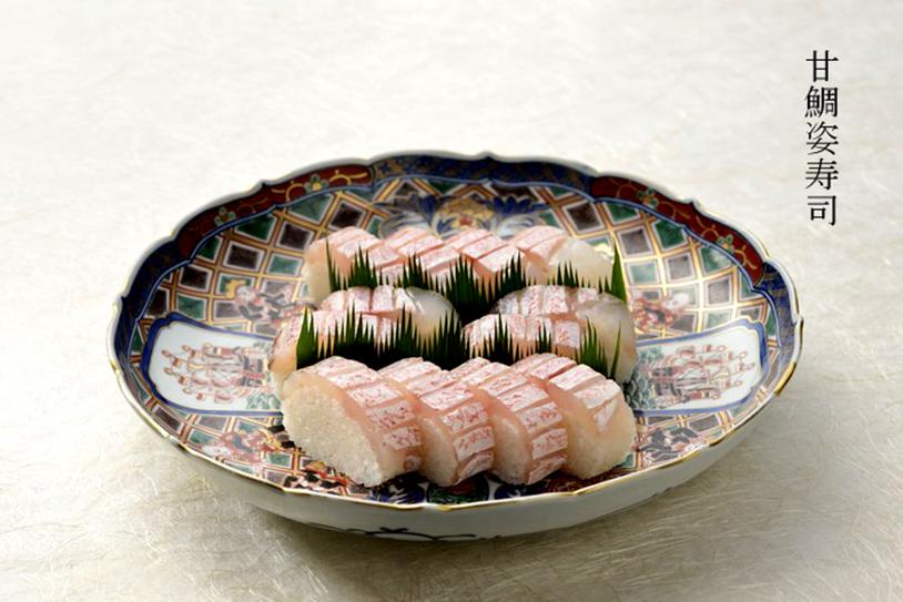 甘鯛姿寿司